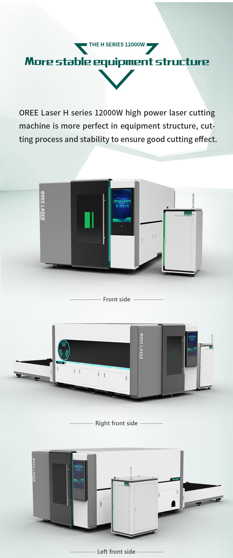 欧锐激光推出12000W高功率激光切割机-01_04.jpg
