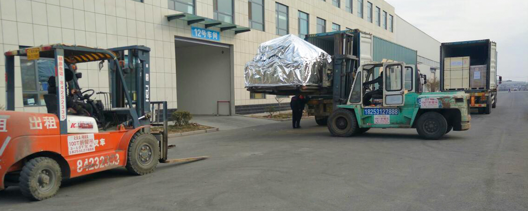 delivery of the laser cutting machines