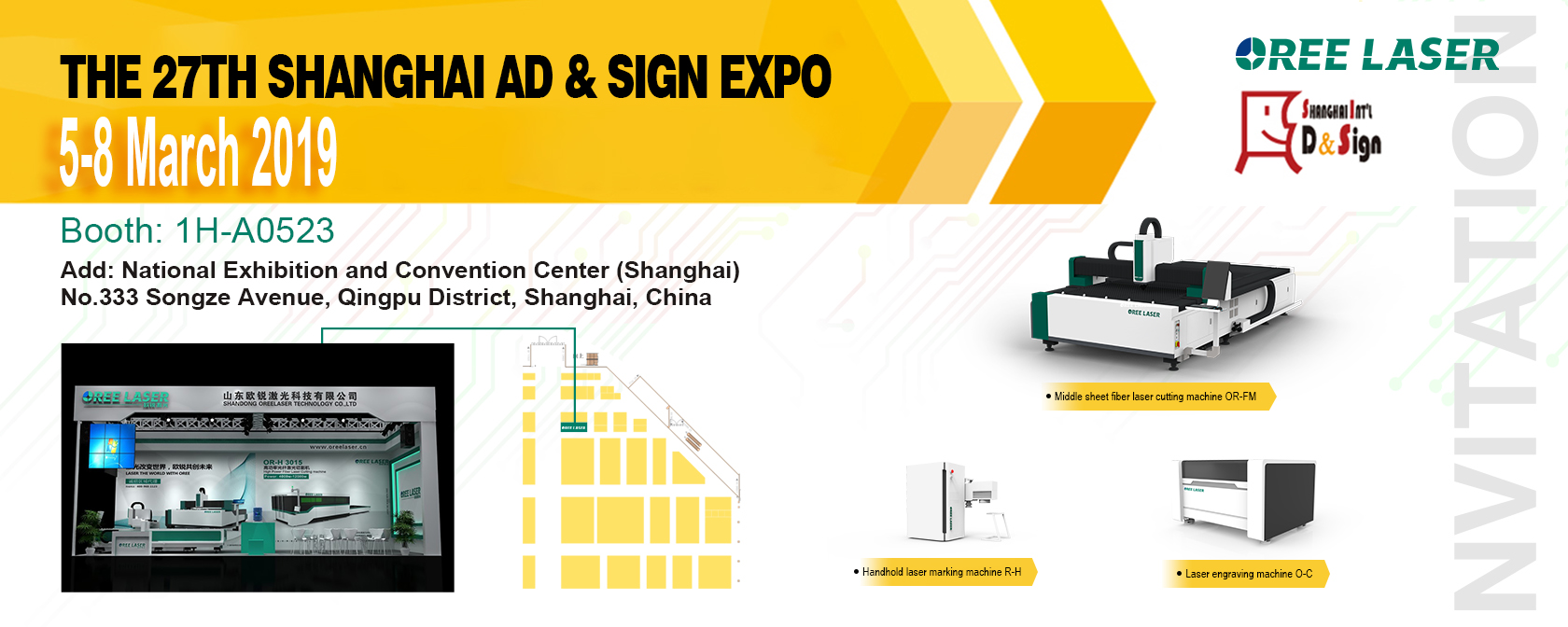 Shanghai International Ad & Sign Technology & Equipment Exhibition