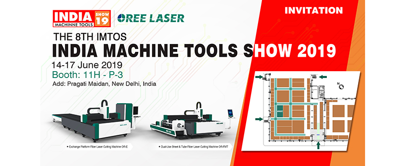 The 20th METALLOOBRABOTKA MOSCOW in Russia is still hot, and our Oreelaser team will have our new exhibition opportunity---the 8th India International Machine Tool Show (IMTOS).
