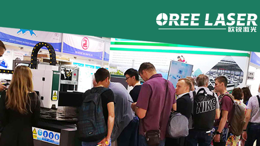 Congratulations to the successful completion of the 2019 Oree Laser METALLOOBRABOTKA MOSCOW in Russia