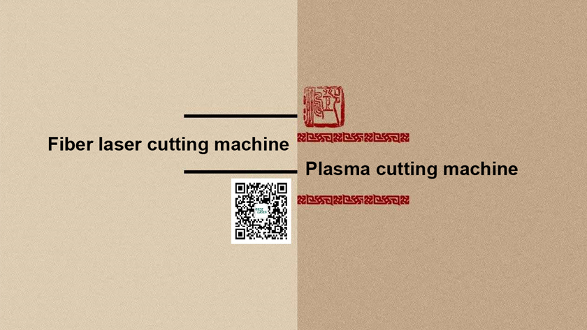 Let's talk about the difference between plasma cutting mode and laser cutting mode, why not come with oreelaser?