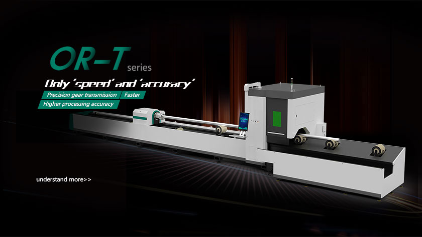 New Upgraded Tube Fiber Laser Cutting Machine OR-T