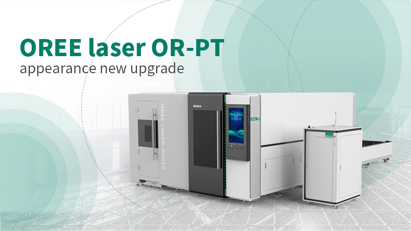 OREE laser OR-PT appearance new upgrade
