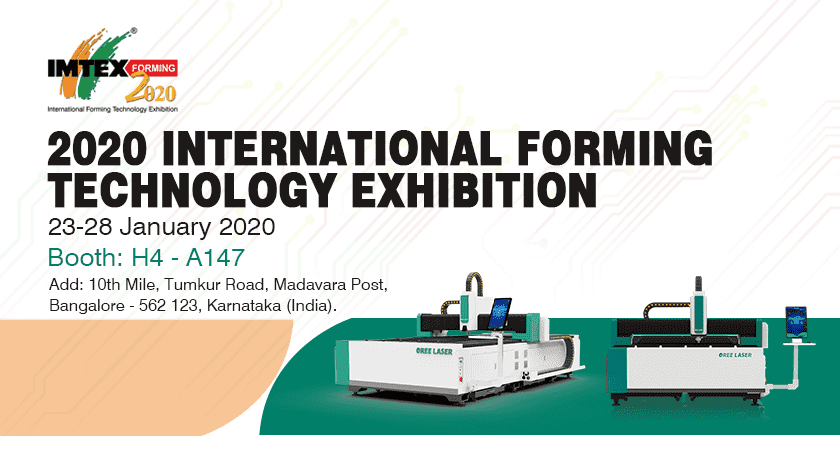 2020 International Forming Technology Exhibition
