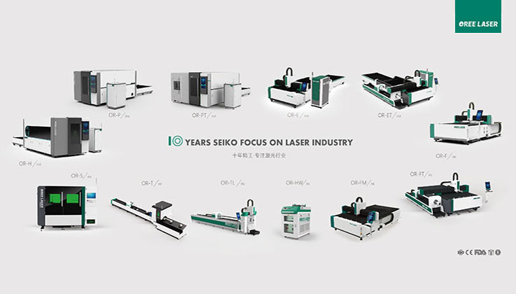Frequently Asked Questions About Laser Cutting Machine