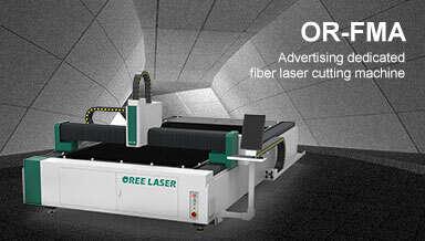 Advertising dedicated fiber laser cutting machine OR-FMA