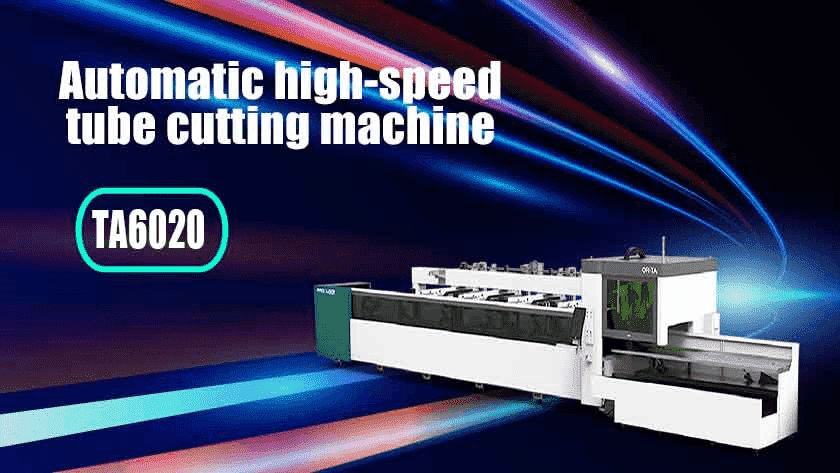 Newly launched product automatic high-speed tube cutting machine TA6020
