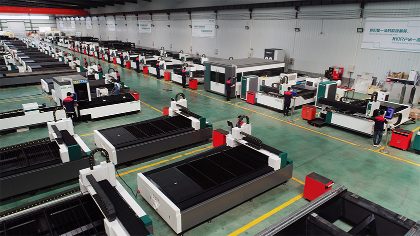 Five common questions about laser cutting machines